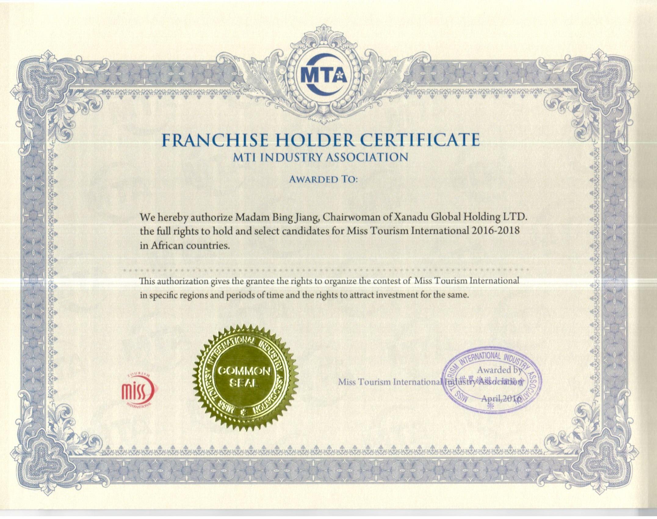 2016-2018-MTI-certificate